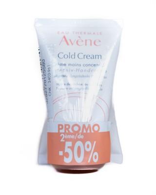 handAvene Duo Cold Cream Handcreme Duo 2x50ml 2de -50%