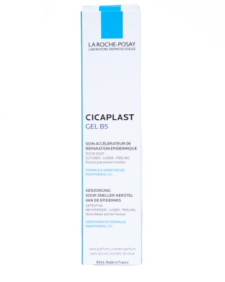 LRP CICAPLAST GEL ACCELERATEUR B5 40ML