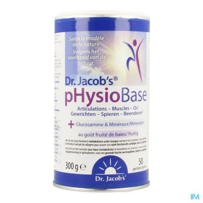 PHYSIOBASE PDR 300G