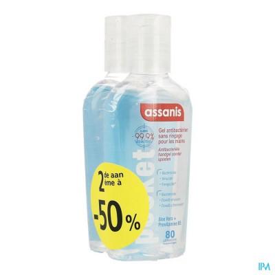 Assanis Pocket Gel Duo 2x80ml 2e -50%